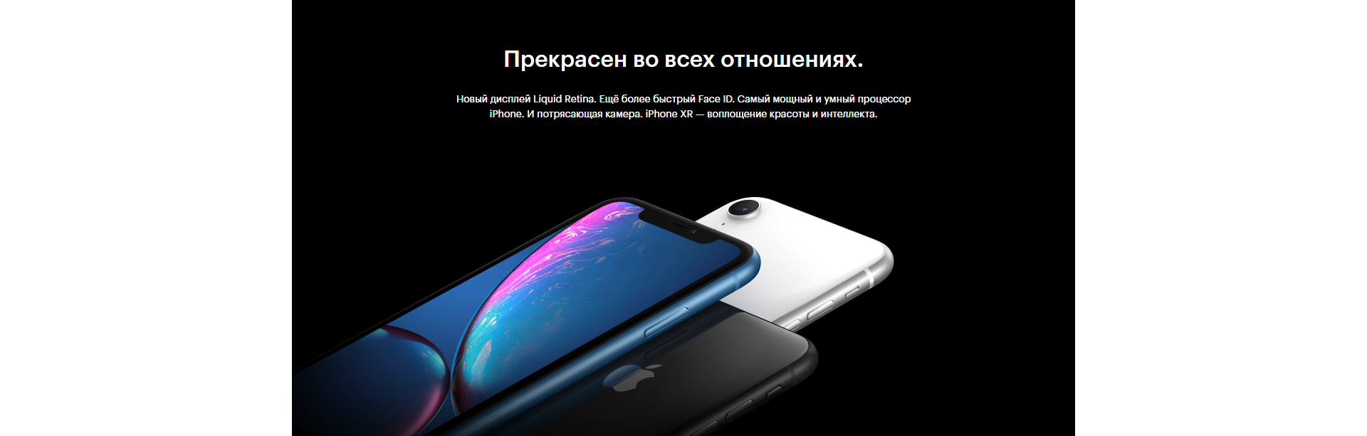 Apple iPhone XR_01