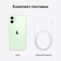 Смартфон Apple iPhone 12 Mini 64Gb Green