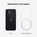 Смартфон Apple iPhone 12 Mini 128Gb Black